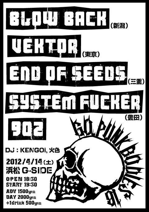 FLYER-120414-GO-PUNKBODIES-VOL16