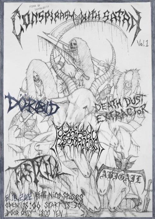FLYER-120616-In-consplacy-with-satan-vol1
