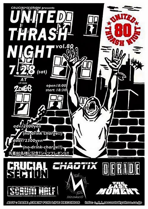 FLYER-120728-UNITED-THRASH-NIGHT-VOL80