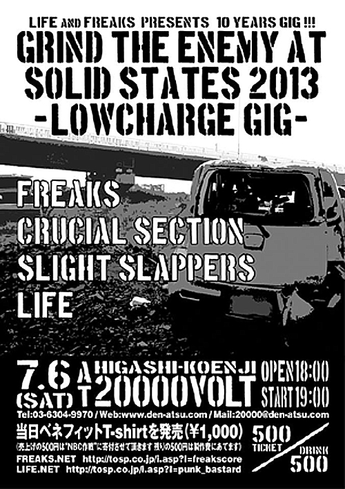 FLYER-130706-GRIND-THE-ENEMY-AT-SOLID-STATES-2013