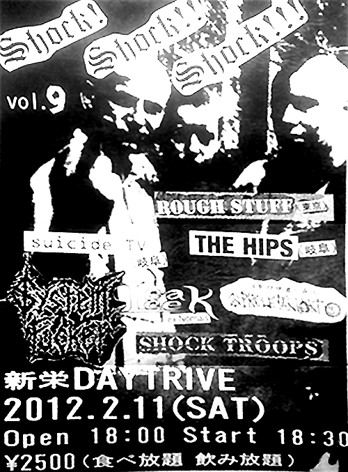 FLYER-20120211-SHOCK-SHOCK-SHOCK-VOL9