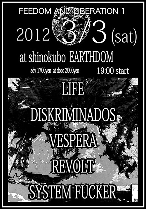 FLYER-20120303-FREEDOM-AND-LIBERATION-1