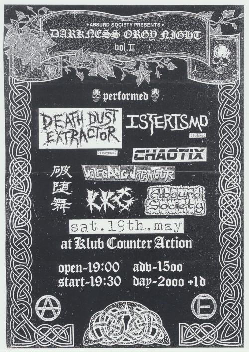 FLYER-20120519-DARKNESS-ORGY-NIGHT-VOL-II