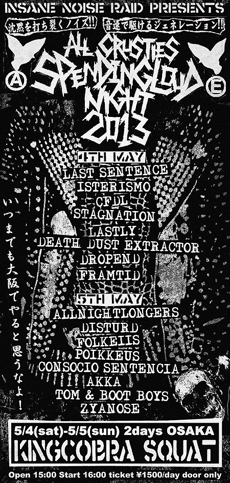 FLYER-20130504-ALL-CRUSTIES-SPENDING-LOUD-NIGHT-2013