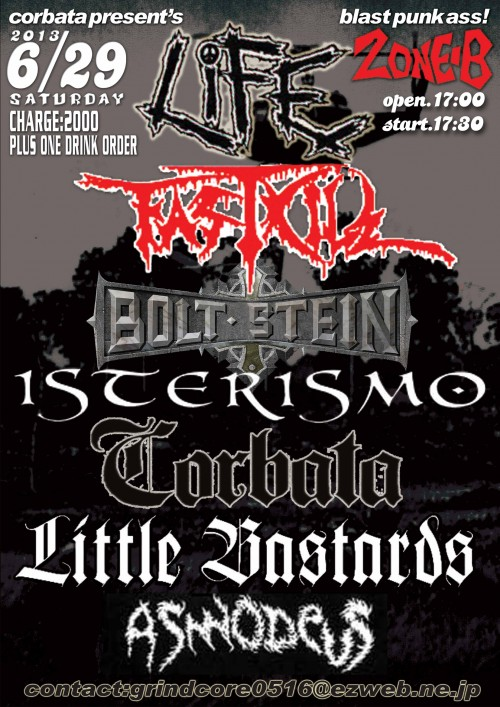 FLYER-20130629-BLAST-PUNK-ASS