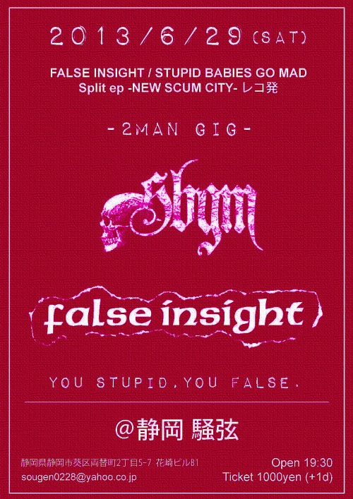 FLYER-20130629-NEW-SCUM-CITY-2