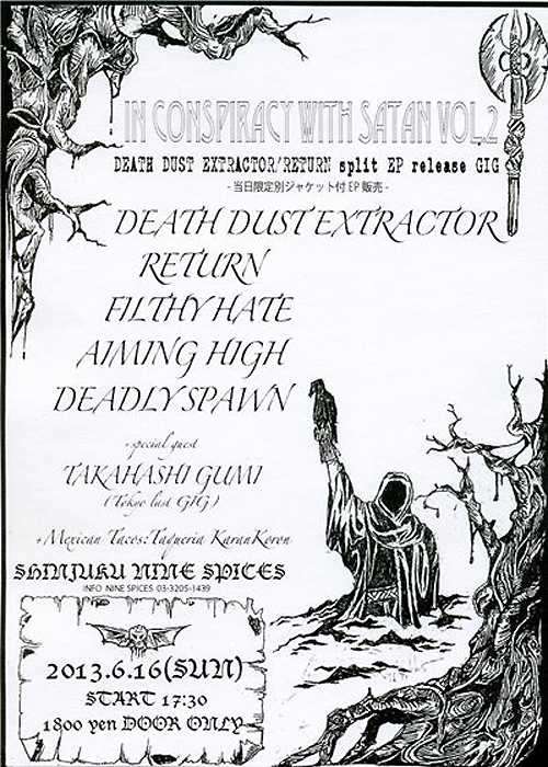 FLYER_130616_IN_CONSPIRASY_WITH_SATAN_VOL2