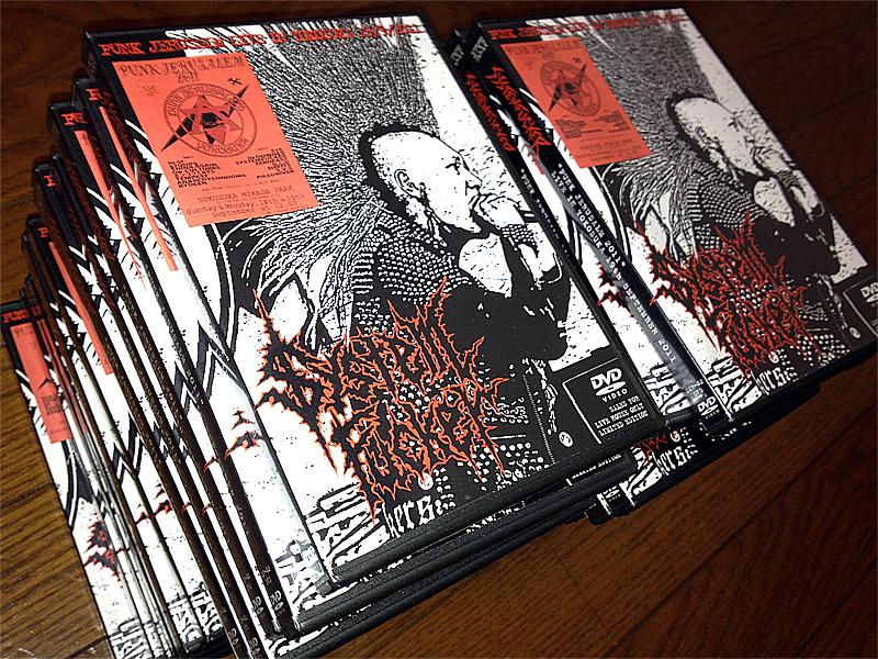 NOT-FOR-SALE-SMJ01-SYSTEM-FUCKER-DVD-02