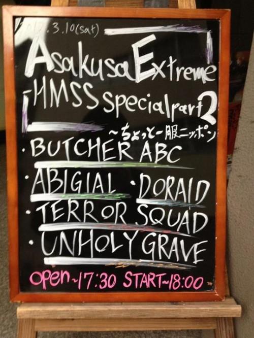 PHOTO-120310-Asakusa-Extreme-vol21