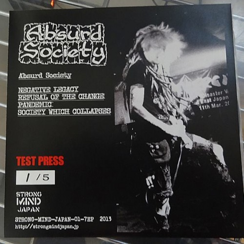 REC_130225_TEST_PRESS_ABSURD_SOCIETY