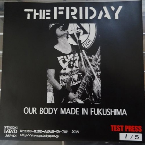 REC_130225_TEST_PRESS_THE_FRIDAY