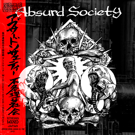 SMJ01-ABSURD-SOCIETY-SLEEVE-FRONT