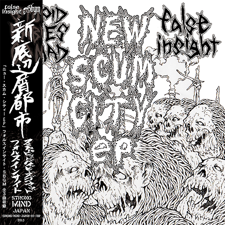 SMJ03-NEW-SCUM-CITY-SLEEVE-FRONT