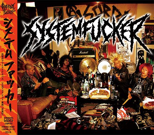 REC-20140219-SYSTEM-FUCKER-ALBUM