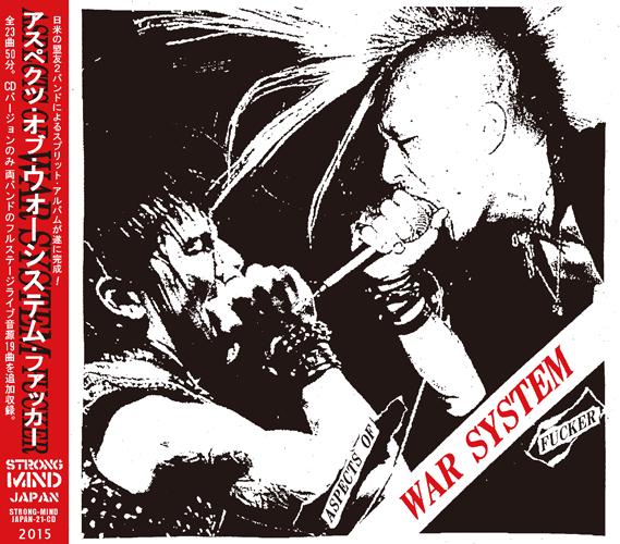 WAR-SYSTEM-CD-500