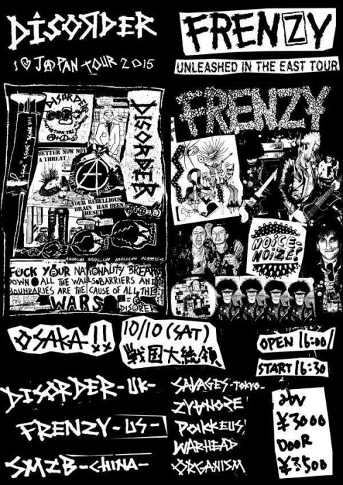 flyer-2015-disorder-osaka