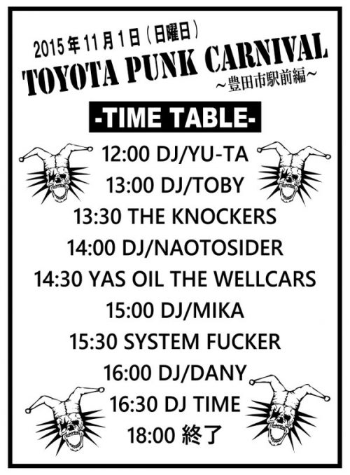 flyer-toyota-punk-carnival-2015-toyota-station