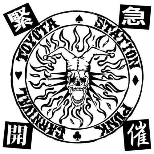 flyer-toyota-punk-carnival-2015-toyota-station-logo