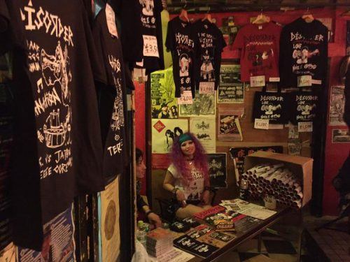 photo-2015-disorder-osaka-goods