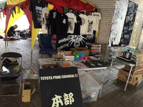 photo-toyota-punk-carnival-2015-toyota-station-goods