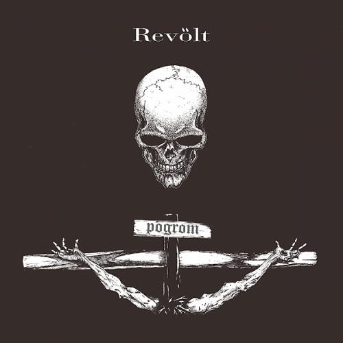 smj29-revolt-1