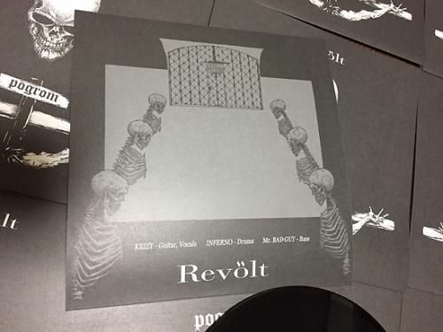 smj29-revolt-4